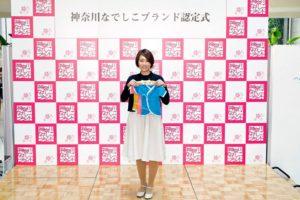 未熟児|低出生体重児服が神奈川なでしこブランドに認定