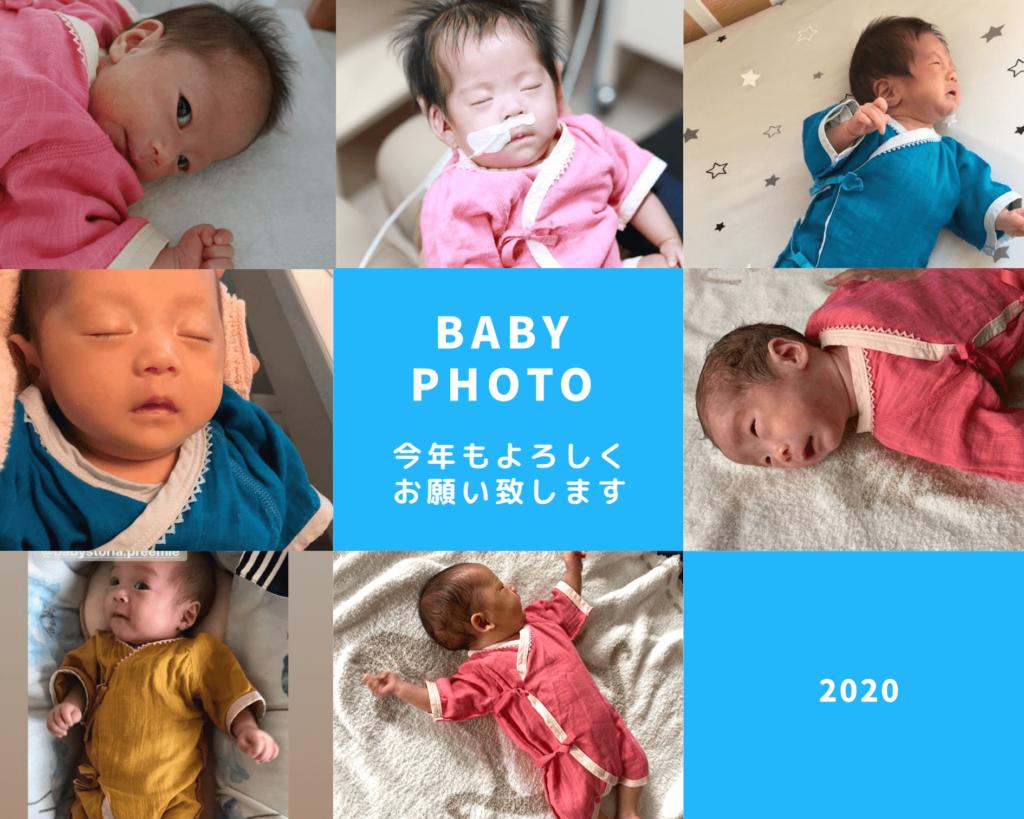 低出生体重児用肌着を着たたくさんの赤ちゃん