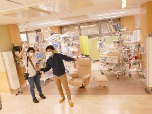 神奈川県立こども医療センターで豊島先生のブログの写真