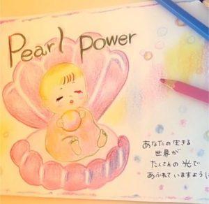 低出生体重児(未熟児)赤ちゃんのイラスト